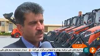 Iran Snow Pars co. made Road construction machinery manufacturer سازنده ماشين آلات راهسازي ايران