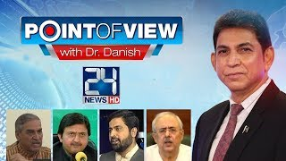 Nawaz family and Pakistani Law   Point of View   23 January 2018   24 News HD