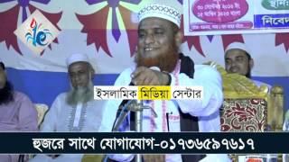 images Bangla Waz Mufti Bazlur Rashid