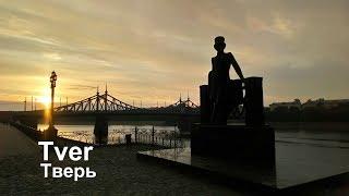 Tver / Тверь. Красивые городские виды, набережная, закат, мосты, трамваи и троллейбусы