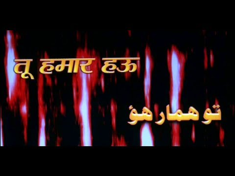 Xxx Mp4 Tu Hamaar Hau BHOJPURI FULL MOVIE Feat Ravi Kishan Amp Sexy Nagma 3gp Sex