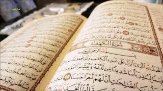 Quran Recitation 11 Hours