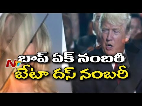 Xxx Mp4 Donald Trump S Long History With Stars Affair Special Report NTV 3gp Sex
