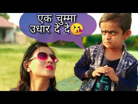 Xxx Mp4 छोटू और गुंडी का लफड़ा CHOTU AUR GUNDI Part 4 Khandesh Hindi Comedy Video Chotu Ki Comedy 3gp Sex