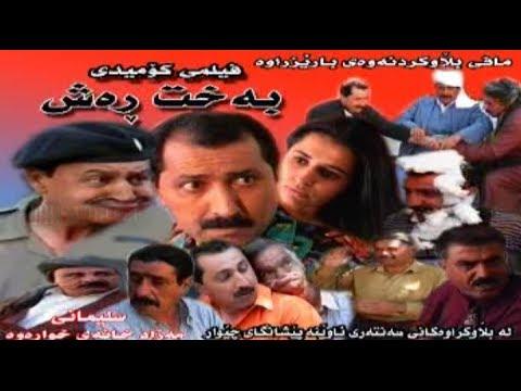 Maher Hasan Baxt Rash