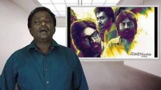 Iraivi Movie Review Vijay Sethupathy, Karthi Subburaj - Tamil Talkies