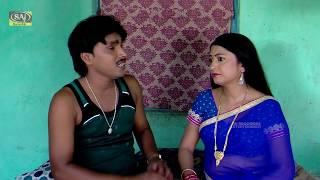 भौजी अपना बहिन से बियाह करवाय दी - Bhauji Apna Bahin Se - Amod Yadav - Supar Hit Maithli Song
