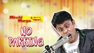 Mirchi Murga | Epic No Parking Zone | RJ Naved Prank