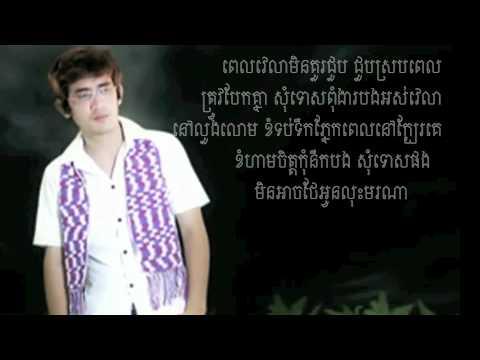 Xxx Mp4 ពេលវេលាមិនសក័្តសម Pel Velea Min Sak Som Nam Bunnarath 3gp Sex