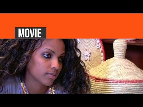 Eritrea Girmay Gebrelul Eti Qebaei እቲ ቀባኣይ New Eritrean Movie
