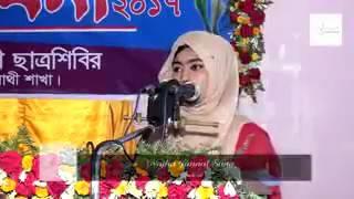 Bangladesh islami chhatra shibir sunamganj