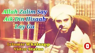 Mufti Tariq Masood Status ❤️ Allah Zalim Say Aik Din Hisaab Lay Ga ❤️ Newzealand Mosque Shooting ❤️