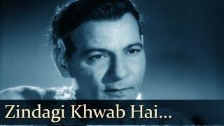 Jagte Raho - Song - Zindagi Khwab Hai - Mukesh