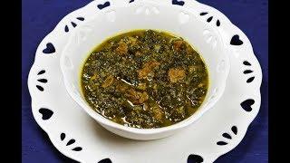Aloo Esfenaj Recipe (Famous Persian Spinach Stew)