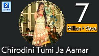 images Chirodini Tume Je Amar Sarrika Singh Live Bangla Geet