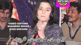 Komal Khan New song (sraiki )