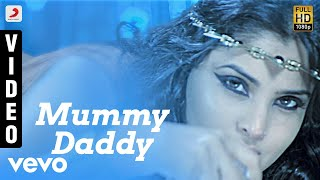 Shivanagam - Mummy Daddy Video | Vishnuvardhan, Ramya