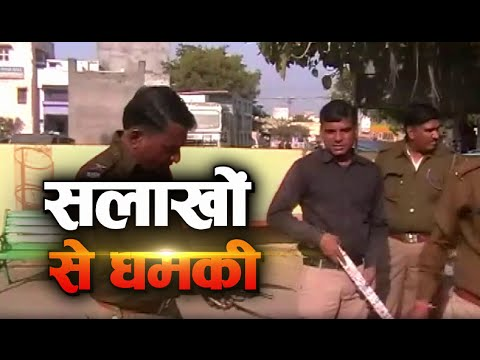 Careless behaviour of Sawai Madhopur led to death of a missing child | Dial 100