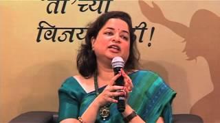 Manisha Mhaiskar (IAS) At Loksatta Viva Lounge