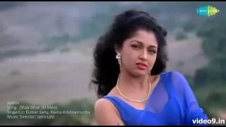 Aadmi Hindi Movie song...Mithun da With Goutami
