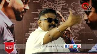 Tharkappu Movie Audio Launch Full Video | Mysskin, JayamRavi, Karthi