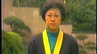 Chinese Chi Kung - 18 movements