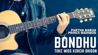 Bondhu Toke Miss Korchi Bhison