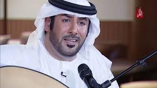حب ايه ، غناء الفنان محمد الهاملي