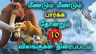Top 10 Classic Animal Movies with Moral Lessons