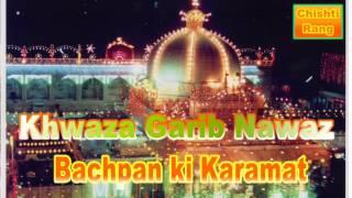 Hazrat Khwaja Garib Nawaz ki Karamat | Bachpan ki Karamat