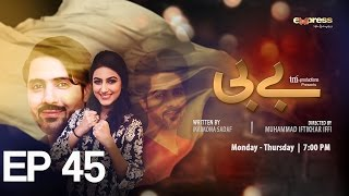 BABY - Episode 45 on Express Entertainment uploaded on 30-06-2017 13559 views