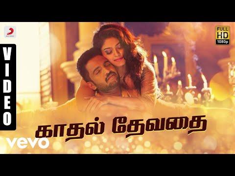 Xxx Mp4 Sakka Podu Podu Raja Kadhal Devathai Tamil Video Santhanam STR L Yuvanshankar Raja 3gp Sex