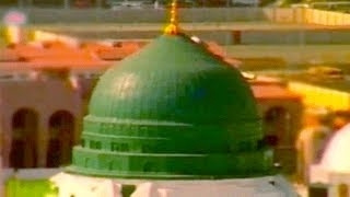 Mera Dil To Madina Ho Gaya - Devotional Qawwali Song