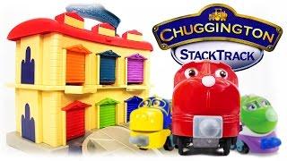 TRAINS FOR CHILDREN VIDEO: Chuggington StackTrack Portable Double Decker Roundhouse Toys Review