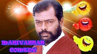 Manivannan, R.Sundharrajan Super Hit Comedy Hd | Tmil Movie Full Comedy |