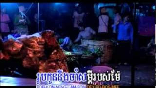 U2-10-01-Mae (Mother)-Nam Bunnarath