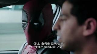 Deadpool Hindi dialogues with bhupinder