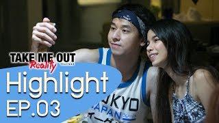 อยากรัก มาฮักกัน l Highlight - Take Me Out Reality S.2 EP.03 (23 ก.ค. 60)