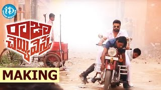 Exclusive : Raja Cheyyi Vesthe Movie Making Video || Nara Rohit || Isha Talwar