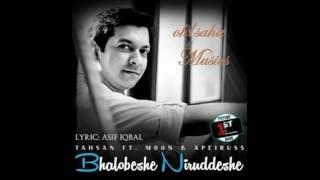 Bhalobeshe Niruddeshe Full HD song of tahsan 2016 by Zobair iluj