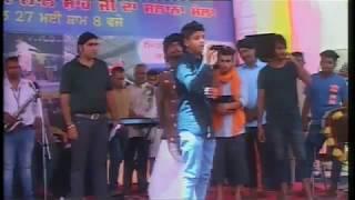 Rivaz Khan Live In Sai Gulam Jugni Ji Darwar