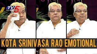 Kota Srinivas Emotional | Friends About Kota Srinivasa Rao Greatness & Love On His Family | TV5 News