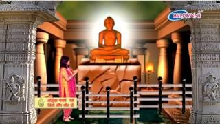 महावीर तुम्हारे चरणों में   Mahaveer Tumhare Charno Me   जैन भजन