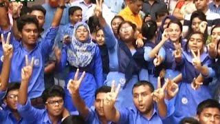 Jessore Police Line High School