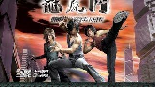 Dragon Tiger Gate 2006 - ganzer Film auf Deutsch youtube
