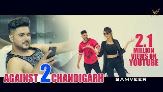 Against+2+Chandigarh+%7C+Samveer+%7C+VS+Records+%7C+New+Punjabi+Songs+2017