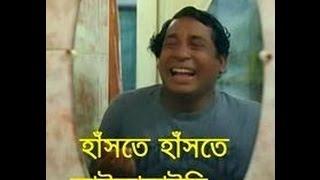 Bangla Natok new Funny Scene By Mosharraf Karim