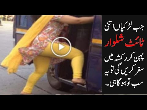 Desi Indian Girl Wearing Tight Salwar Traveling and Boy Tease Her