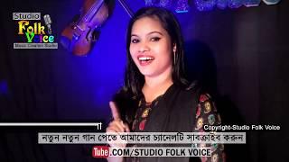 Valobashar Mane-Jhuma।ভালবাসার মানে-ঝুমা আক্তার।New Folk Song 2017