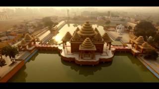 Bhagwan Valmiki Tirath Sthal (Ram Tirath), Amritsar